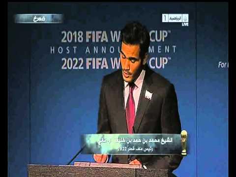 1st Qatar World Cup 2022 bid presentation  الجزء الاول ملف قطر لكاس العالم