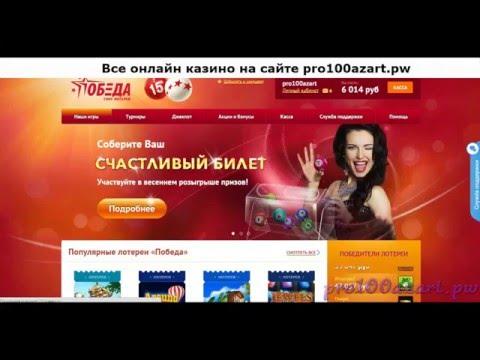 официальный сайт лотерейные билеты джой казино