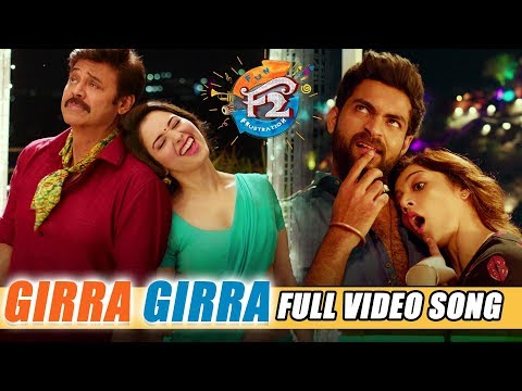 Girra Girra Full Video Song - F2 Video Songs - Venkatesh, Varun Tej, Tamannah, Mehreen