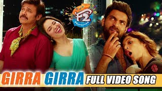 Girra Girra Full Video Song - F2 Video Songs - Venkatesh, Varun Tej, Tamannah, Mehreen