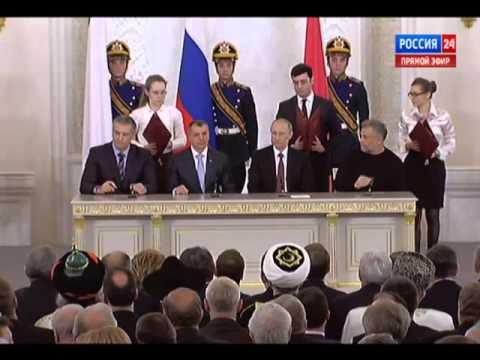 Россия и Крым подписали договор о принятии республики в состав РФ