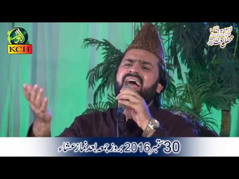 Urdu naat || Kash Wo Cahra Meri Ankh Ny Dekha Hota || Syed Zubeeb Masood