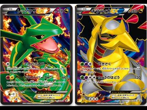 New pokemon full art ex cards youtube - Carte pokemone ex ...