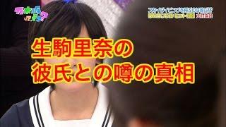 アイドルグループ「乃木坂46」の生駒里奈さんが初主演する映画コープス...
