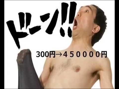 競艇で300円が450000円になった江頭2:50