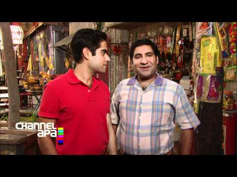 Parvesh and Sasha talk Outsourced