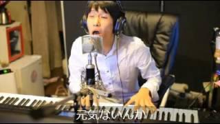 たま(弾語り主)カバー☆うP許可済 ☆ニコ生顔がうるさいチャンネル⇒htt...
