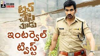 Touch Chesi Chudu Movie INTERVAL SCENE HIGHLIGHT   Ravi Teja   Raashi Khanna   Telugu Cinema