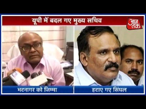 Senior IAS Rahul Bhatnagar To Replace Chief Secretary Dipak Singhal In UP