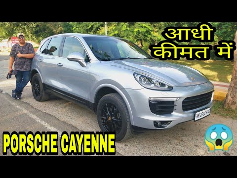 PORSCHE CAYENNE FOR SALE AT DISCOUNTED HALF PRICE | PREOWNED LUXURY SUV CAR | JD VLOGS DELHI