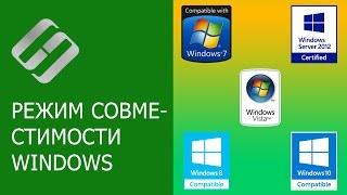 видео Решение запуска программ в Windows 8 и 8.1