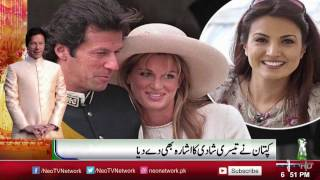 Reham Khan Message To Imran Khan On 3rd Wedding | Neo News