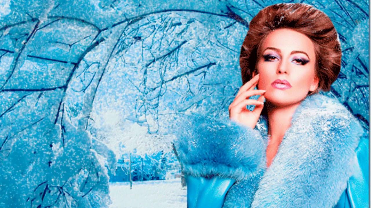 система картинки надя не скучай с зимы моду