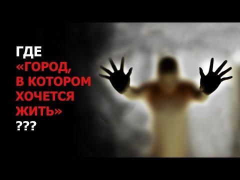 ЖК Гринада (На Феодосийской) в Северном Бутово - отзывы