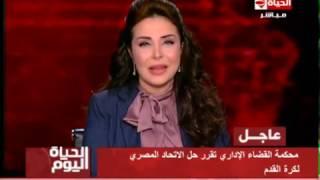 لبنى عسل: «عمرو أديب قلبه تعبه لانه شايل هم البلد» ..فيديو