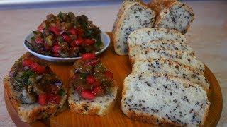 Готовить ВСЕМ !!!Овощная икра из баклажанов РЕЦЕПТ ИДЕАЛЕН и шведский ночной хлеб