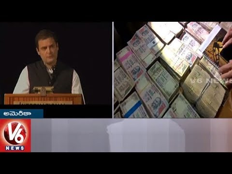 Rahul Gandhi Berkeley speech : Rahul Attacks PM Modi Over GST, Notes Ban | V6 News