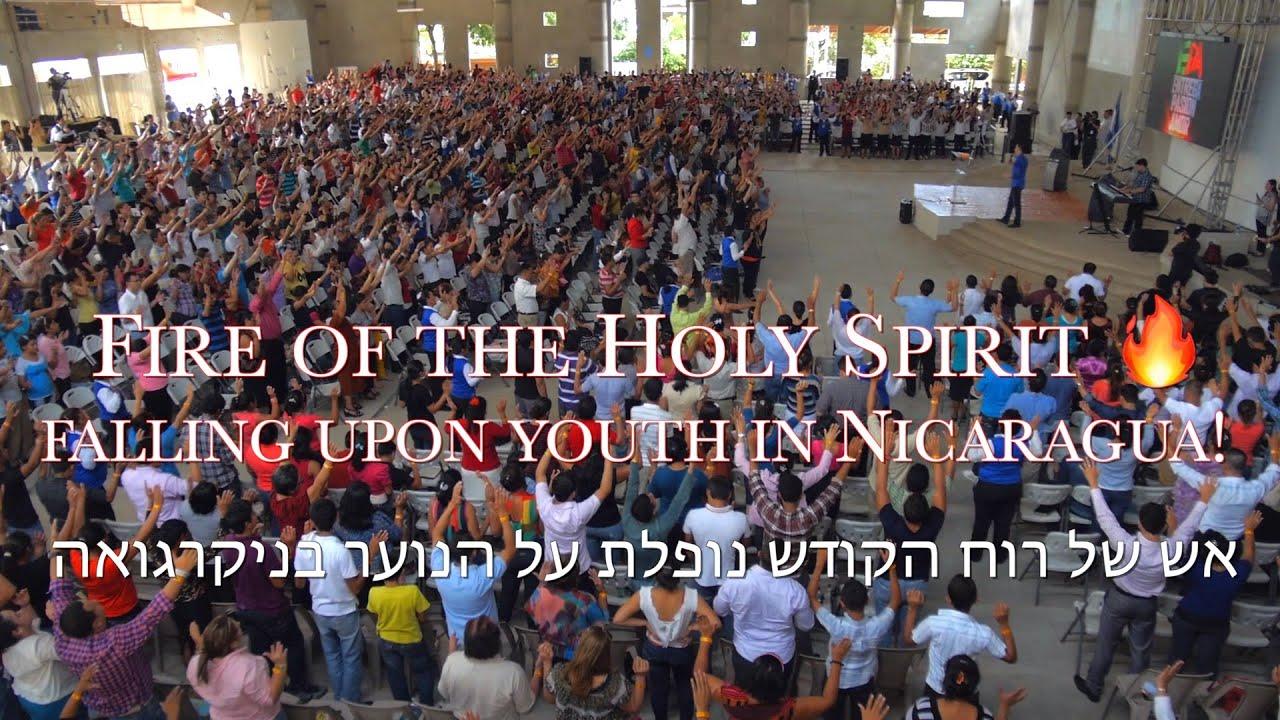 The youth receive the Holy Spirit in Nicaragua!  הנוער מקבל את רוח הקודש בניקרגואה!