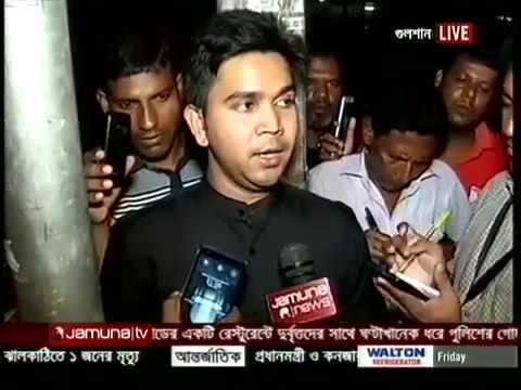 Gulshan Restaurant, Dhaka Terrorist Attack at July 01, 2016 Latest Full Video