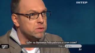 Украина живет пиаром и Фейсбуком - Сергей Власенко