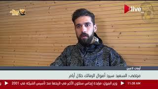 مرتضى منصور: عبدالله السعيد سيرد أموال الزمالك خلال أيام