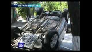 В. Савенков: ДТП Ейск август 2013 г.(, 2013-08-14T15:27:02.000Z)