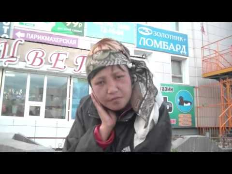 знакомства в городе якутске чат