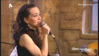 Repeat youtube video Στην υγειά μας - Αφιέρωμα στο δημοτικό τραγούδι (Alpha 22/3/2014)