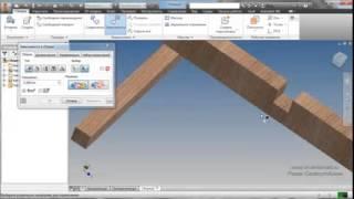 Autodesk Inventor  Урок №13  Создание сборки  Лестница