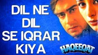Download lagu Dil Ne Dil Se Iqrar Kiya - Haqeeqat | Ajay Devgn & Tabu | Hariharan & Alka Yagnik