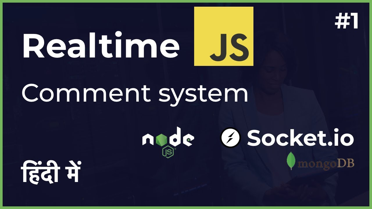Realtime comment system using JavaScript & socket.io in Hindi Part 1