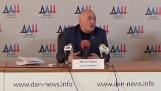 И. П. Михайлов: ВСУ минирует сельскохозяйсвенные поля ДНР