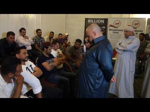 Ramadan Mubarak   Mesopotamia Group   2017