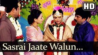 Sasari Jate - Songs of Parivar - Maithili Javkar - Prashant Bhelande - Teja Devkar
