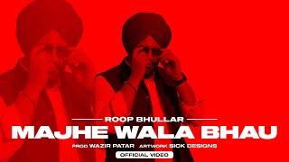 Majhe Waala Bhau Roop Bhullar HD VIDEO Latest Punjabi Songs 2019 Majhewaale Records