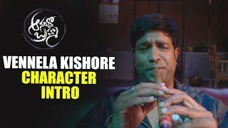 Vennela Kishore Character intro Vennela Kishore as Raju In Anando Brahma | Tapsee Pannu