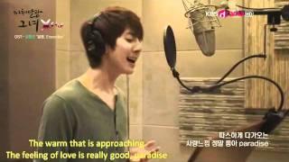 Kim Hyung Jun - 달콤 Everyday - Sunshine Girl OST Sub English