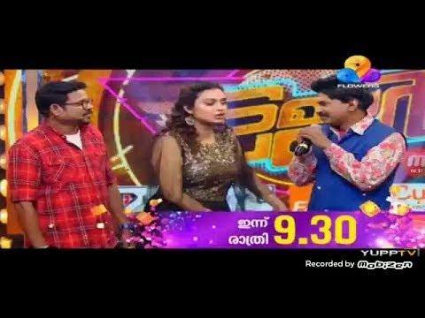 tamaar padaar malayalam full movie free downloaddcinst