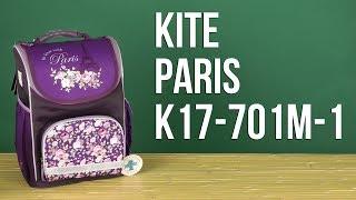 Розпакування Kite Paris 16 л для дівчаток K17-701M-1