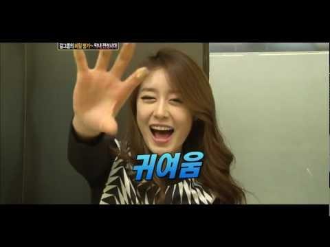 111206 T-ara Jiyeon - Confirm DH2