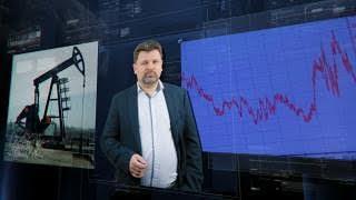 Обзор Рынка с Сергеем Борийчуком от 26 Февраля | Ютрейд Бинарные Опционы