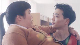 ゆりやんレトリィバァのキレッキレダンス/WEB動画「恋する肌キュンmovie」