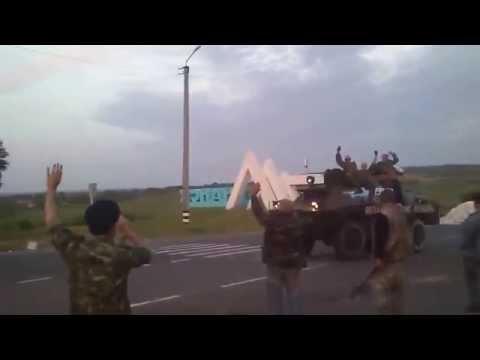 Lysychansk. Lugansk People's Militia. 23.05.2014