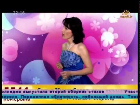 "Сария Кунакбаева - ""Әсәем догалары"""