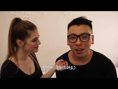 INTERNATIONAL COUPLE LANGUAGE CHALLANGE | 체코여친의 한국어 실력! ㅇㅈ? | 국제커플 브이로그
