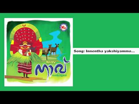 Innentha yakshiyamme   - Navu