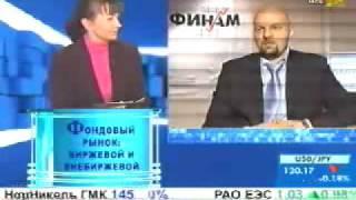 Фондовый рынок (биржевой и внебиржевой)(http://forex-video.ru/video-uroki-forex-cfd/video-uroki-cfd/video-urok-fondovyj-rynok-birzhevoj-i-vnebirzhevoj.html - что же такое