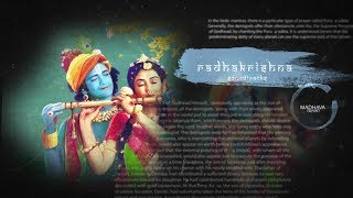 Gambar cover RADHA KRISHN soundtracks 12 - Title Track (Instrumental Flute Version) 🌟