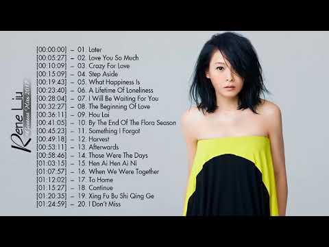 劉若英 歌曲 2018 | 劉若英 前20首最佳歌曲| The Best Songs Of Rene Liu
