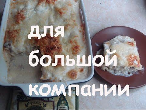 Соус к мясу в домашних